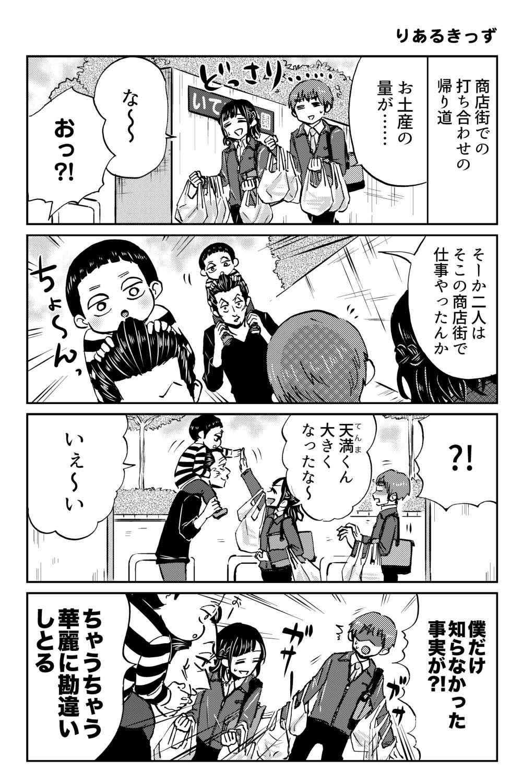 大阪ちゅーとリアル(大阪専用 幼児辞典)