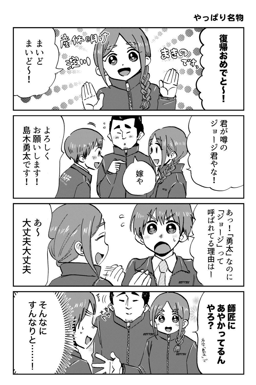 大阪ちゅーとリアル(大阪中心の謎の文化「紐銭(ひもせん)」)