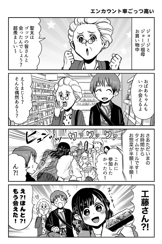 大阪ちゅーとリアル(西と東の「ひなあられ」の違い)